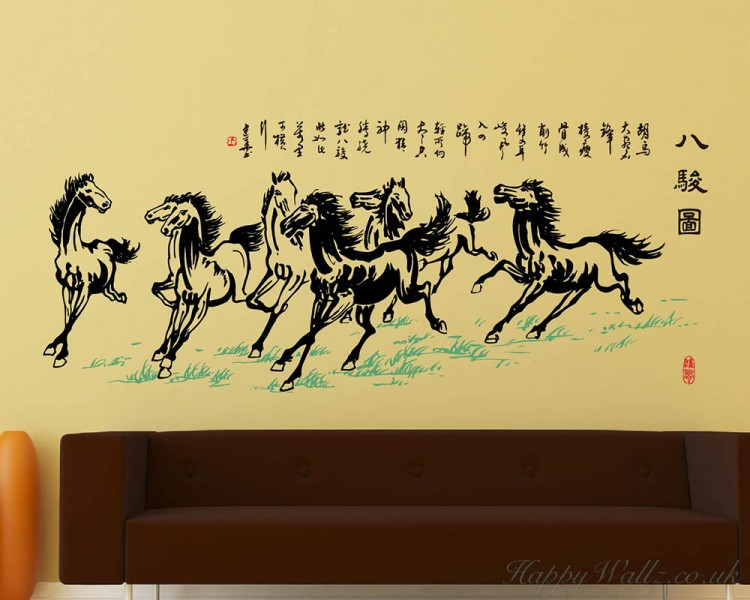 8 Horses Galloping with Chinese Characters Chinese-style