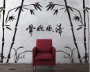 Chinese Style Bamboo Wall Decal  Tree Art Stickers